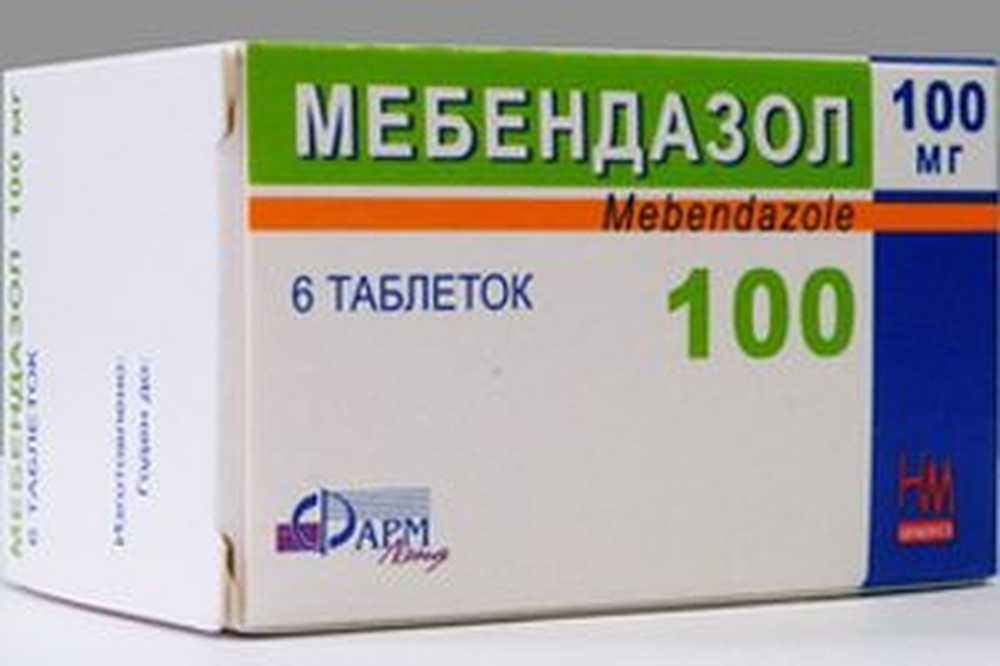trichocephalosis mit