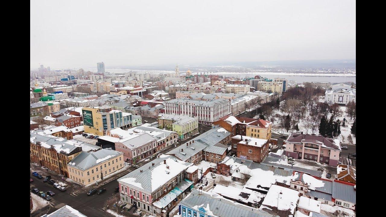 a Perm régió parazitái paraziták az emberi bőrön és alatt