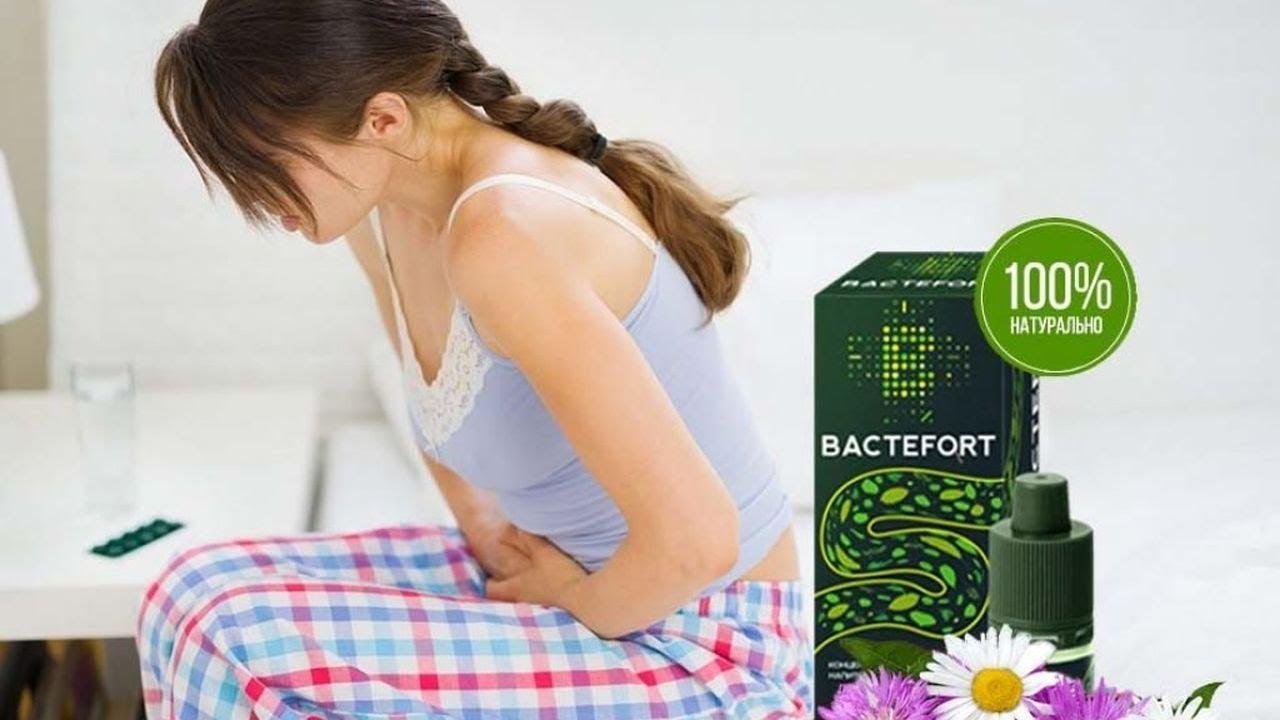 mi jelzi a paraziták jelenlétét a testben mennyibe kerül a bactefort