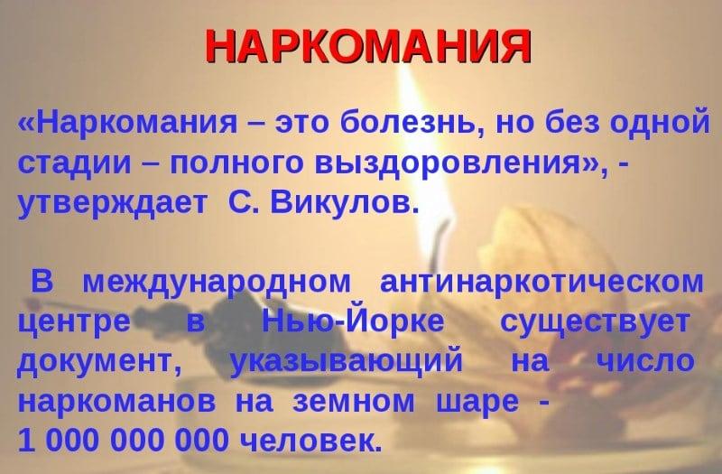 efferens méregtelenítési módszerek)
