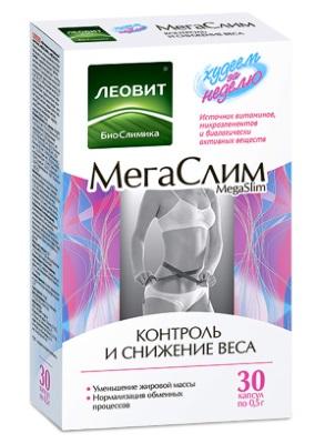 gyógyszerek, amelyek felgyorsítják az anyagcserét a testben a fogyás érdekében)